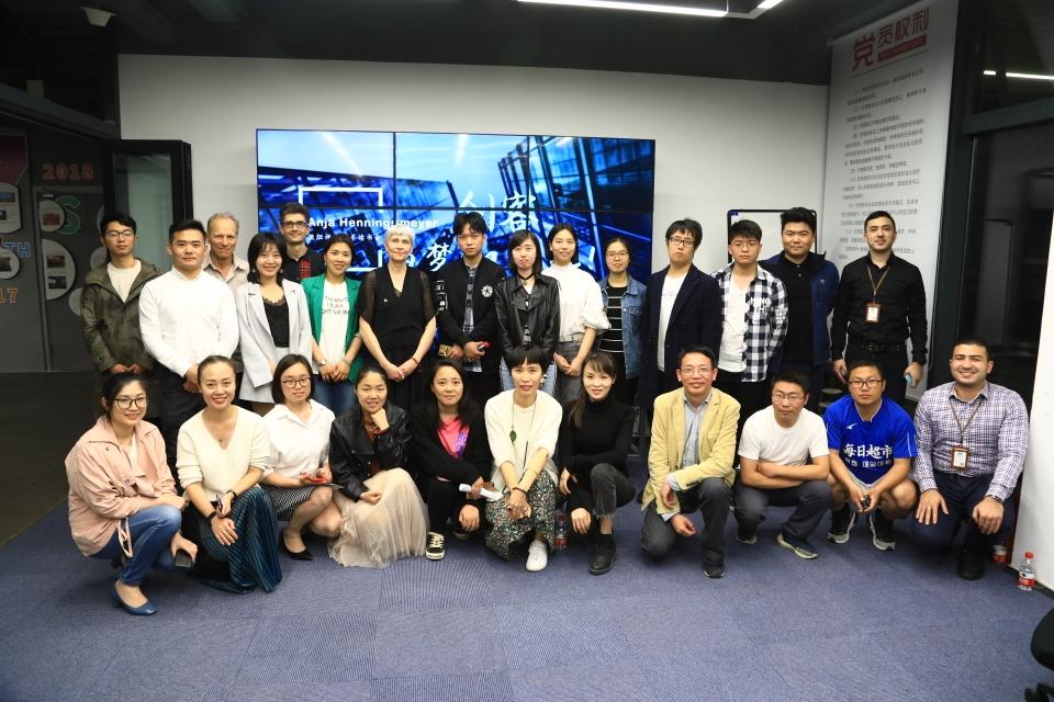 Vortrag in Chinas Dreamtown von Anja Henningsmeyer